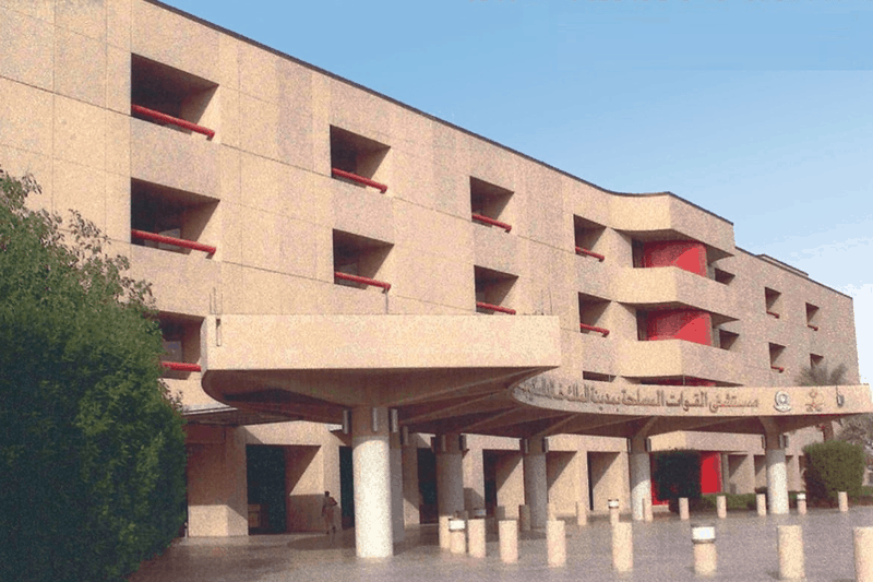 King Khalid Military Hospital