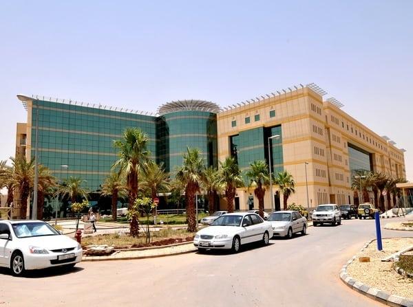 Civil Defense Headquarters in Riyadh