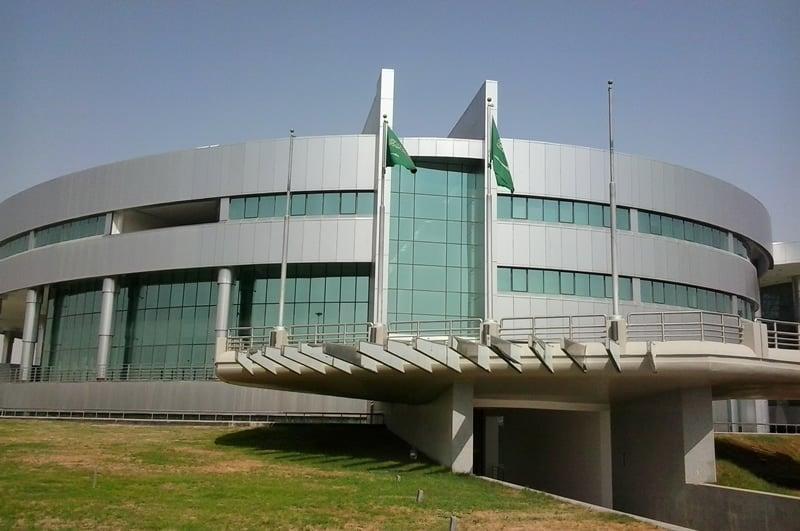 Royal Commission Headquarters Of Jubail and Yanbu