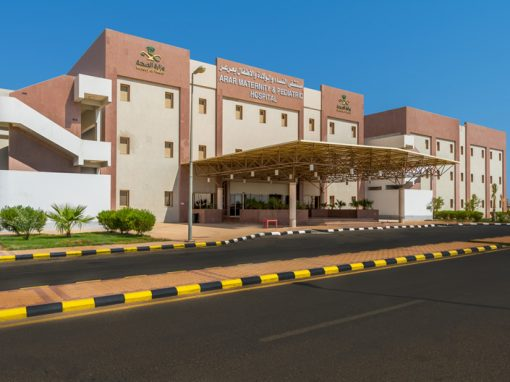 Arar Obstetrics & Gynecology Hospital (300 Bed)