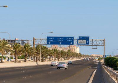 Dhahran/Al-Khobar/Dammam  Dualway (Section 2 & 3)