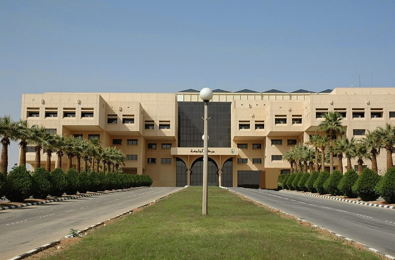 King Saud University Academic Buildings – KSUA