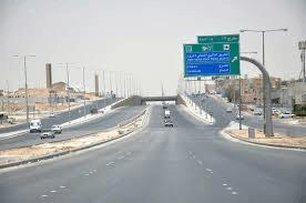 Buraidah Ring Road, Section 3
