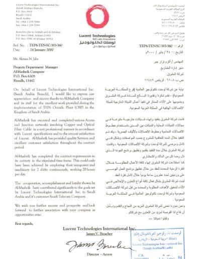 Certifiacte of Appreciation - Lucent Technologies