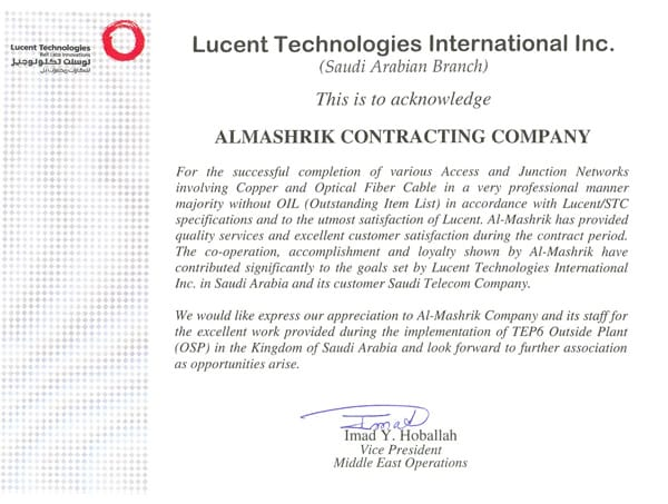 Certifiacte of Completion - Lucent Technologies
