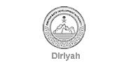 Our partner: Diriyah